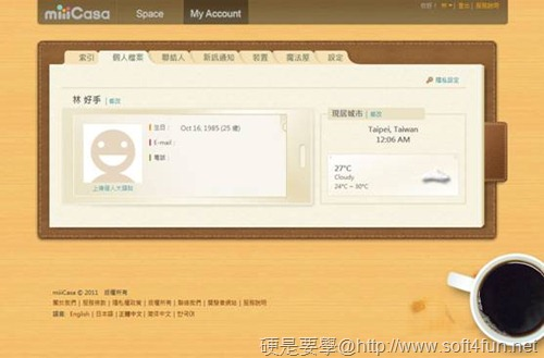 miiiCasa+DWR-117 輕鬆打造家用的雲端服務平台 clip_image030
