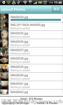 miiiCasa+DWR-117 輕鬆打造家用的雲端服務平台 clip_image064