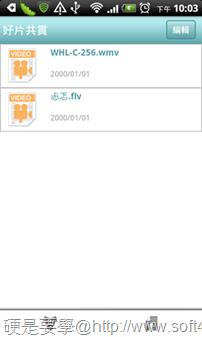 miiiCasa+DWR-117 輕鬆打造家用的雲端服務平台 clip_image074