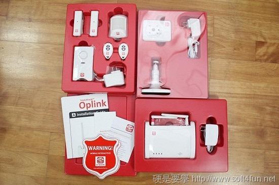Oplink TripleShield All in one 雲端監控警報系統,居家、辦公皆適用 IMG_0608