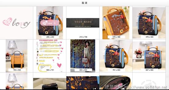 [新創市集] Lovey:一個收藏女性商品及穿搭的分享平台 image_8