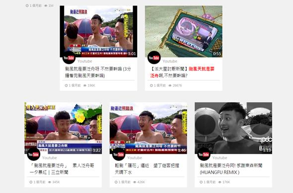 把 YouTube 影片變 GIF 動畫超簡單!只要一鍵就能完成 image_3