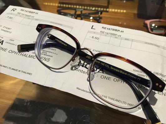 光明分子MOSCOT眼鏡-127
