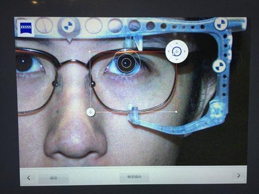光明分子MOSCOT眼鏡-91
