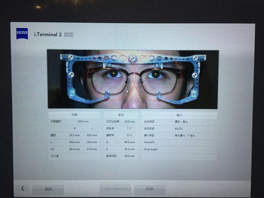 濾藍光眼鏡配鏡推薦:光明分子的眼鏡世界 MOSCOT94
