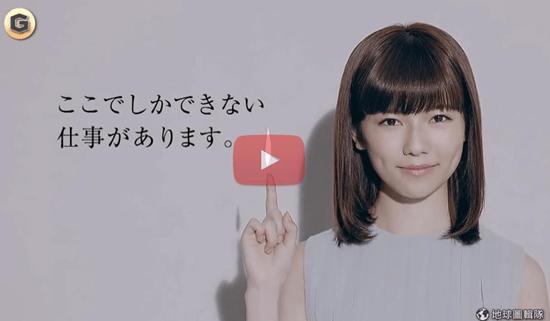 AKB48 找你當兵你願意嗎