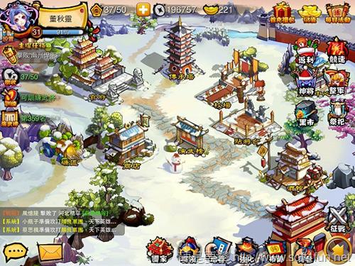 [活動] 玩「悍將三國」抽 iPhone 5,錯過就等末日來臨了!(iOS) -17