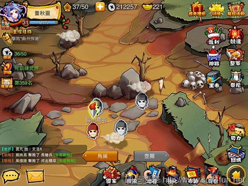 [活動] 玩「悍將三國」抽  iPhone 5,錯過就等末日來臨了!(iOS) e9637ccff38d