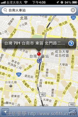 蘋果 iOS 6 地圖最佳取代方案「ClassicMap」雙核心地圖 App! classicmap-2_thumb