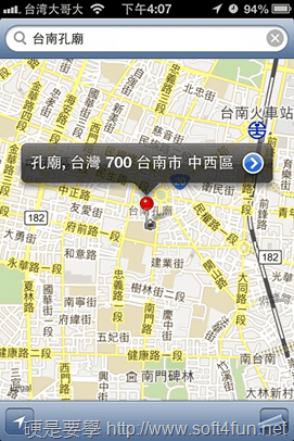 蘋果 iOS 6 地圖最佳取代方案「ClassicMap」雙核心地圖 App! classicmap-4_thumb
