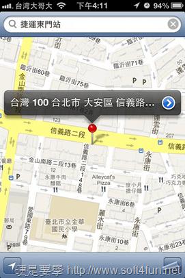 蘋果 iOS 6 地圖最佳取代方案「ClassicMap」雙核心地圖 App! classicmap-7_thumb