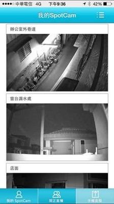 SpotCam HD:專為家庭與辦公室打造的雲端高畫質廣角攝影機 clip_image051