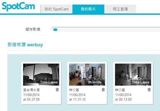SpotCam HD:專為家庭與辦公室打造的雲端高畫質廣角攝影機 clip_image077