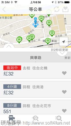 搭車吧!台北:最方便的台北大眾運輸、uBike 資訊查詢 App(Android/iOS) 2014041808.56.31