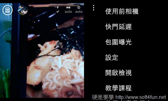 wp_ss_20130929_0016