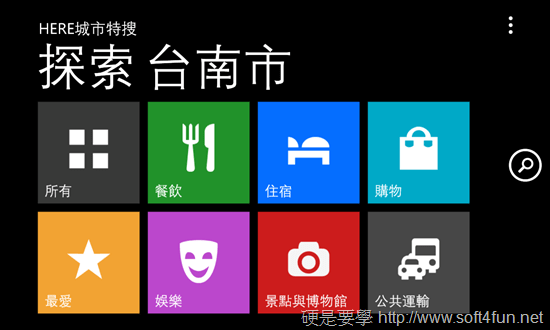 夜拍神器 Nokia Lumia 925 實測 wp_ss_20130929_0018