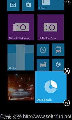 夜拍神器 Nokia Lumia 925 實測 wp_ss_20130929_0033
