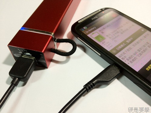 [開箱] Walk Power MP5000S 5000 mAh 高容量行動電源 2012-07-18-21.52.07-HDR