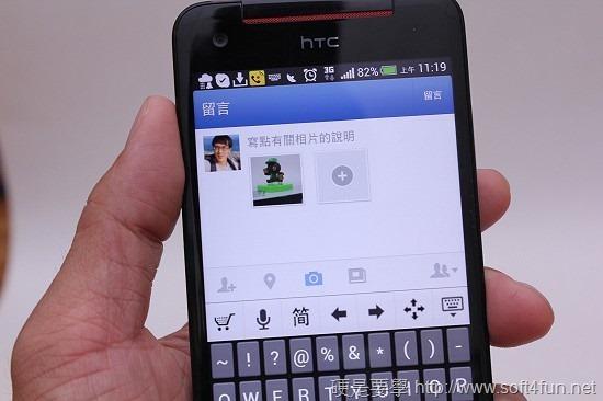 Wi-Fi記憶卡,免拔卡直接分享照片到 FB IMG_0547
