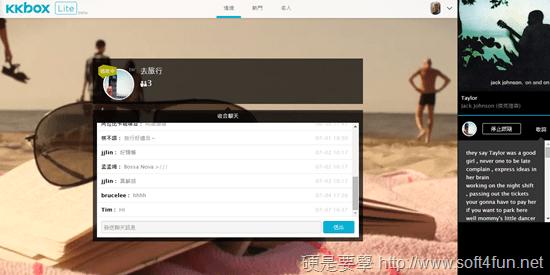 KKBOX 推出 KKBOX Lite 及網頁播放介面,音樂馬上點、馬上聽 kkbox-lite-06