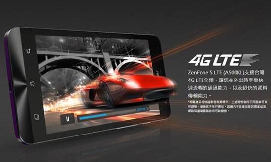【推薦】最高性價比的 4G 手機:ASUS Zenfone 5、InFocus M510 clip_image004