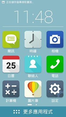 【推薦】最高性價比的 4G 手機:ASUS Zenfone 5、InFocus M510 clip_image012