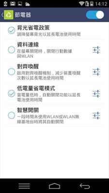 【推薦】最高性價比的 4G 手機:ASUS Zenfone 5、InFocus M510 clip_image033