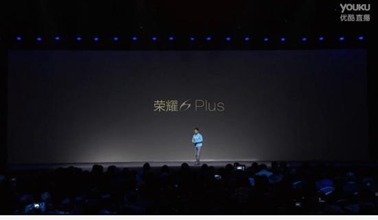 華為榮耀 6 Plus 發表會圖文整理+實機照(榮耀 6 Plus、暢玩4X、榮耀盒子) 6Plus03