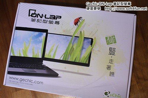 【使用心得】GeChic ON-LAP 筆記型螢幕,雙螢幕橫豎走著瞧 Gechic-ON-Lap--13