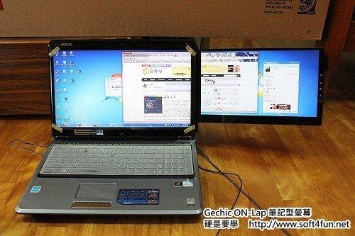 【使用心得】GeChic ON-LAP 筆記型螢幕,雙螢幕橫豎走著瞧 Gechic-ON-Lap--16