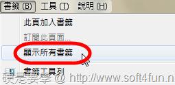 [Firefox] 超快捷徑!網址列輸入「+」直接進入 Google+ Google-01