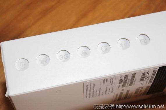 ASUS Zenfone 6 評測:全新驚豔 ZenUI,工作、娛樂、美肌拍照一把罩 (含預購價格資訊) IMG_1734