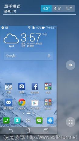 Screenshot_2014-04-06-15-57-17