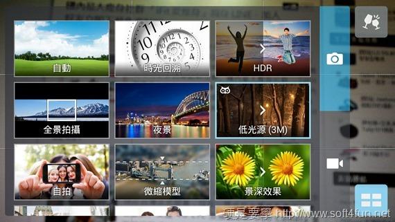 ASUS Zenfone 6 評測:全新驚豔 ZenUI,工作、娛樂、美肌拍照一把罩 (含預購價格資訊) Screenshot_2014-04-06-15-59-16