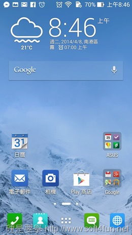 Screenshot_2014-04-08-08-46-23