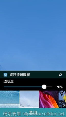 Screenshot_2014-04-08-08-54-40