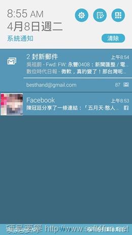 Screenshot_2014-04-08-08-56-00