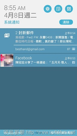 Screenshot_2014-04-08-08-56-00