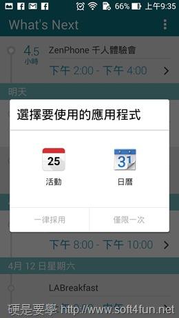 Screenshot_2014-04-08-09-35-17