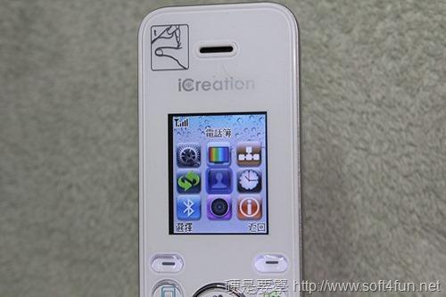[評測] i-700無線藍芽電話,穿透3層樓通話依然清晰 image009