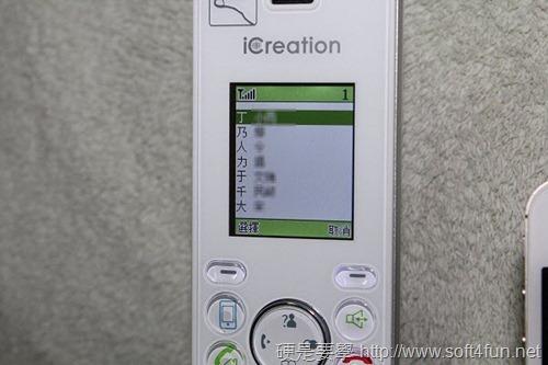 [評測] i-700無線藍芽電話,穿透3層樓通話依然清晰 image019