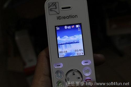 [評測] i-700無線藍芽電話,穿透3層樓通話依然清晰 image029