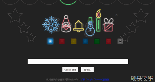 聖誕節網路版懶人包,Google、YouTube、Facebook 都來應景一下 christmas-03