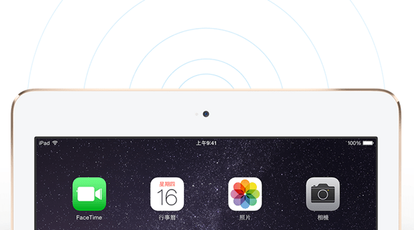 iPad Air 2 再瘦身,速度更快,價格更便宜! image_5