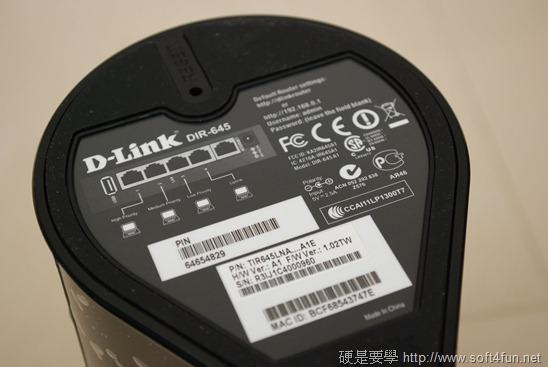 360度都收得到訊號的多媒體無線路由器  D-Link DIR-645 DSC_0010_3