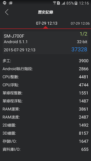 Samsung Galaxy J7登場!雙卡雙待、超大光圈、廣角自拍,絕對超值! image073