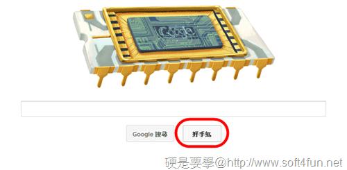 一鍵速查歷年的 Google Doodle google-doodle_thumb