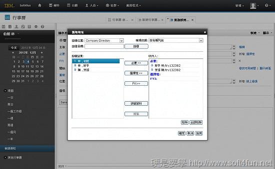 IBM 智慧社群雲:專為企業打造的雲端社群服務 image003