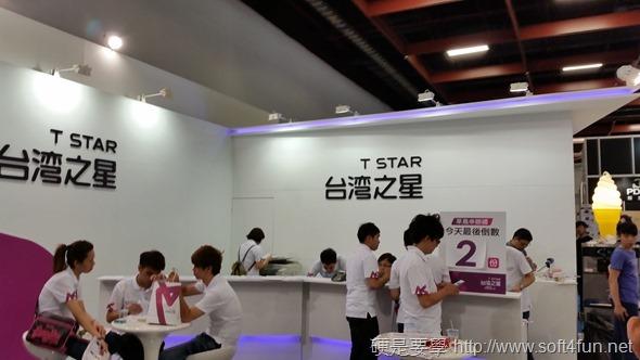 台北電腦應用展各大電信「展場限定」優惠整理 20140731_152906