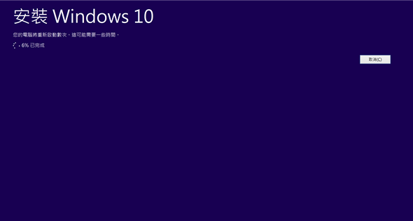 Windows 10 正式版免費下載!歷年來最實用的改版,最漂亮的操作介面終於來了 win10_9_3